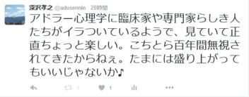 2016611tweet