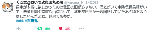 Twitter_5